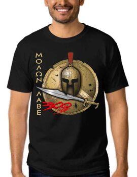 Μπλουζάκι με στάμπα 300 Μολών Λαβέ