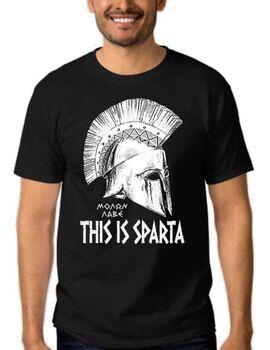 Μπλουζάκι με στάμπα Μολών Λαβέ This is Sparta