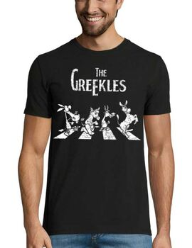 Αστεία χιουμοριστικά μπλουζάκια με στάμπα Funny T-shirts The Greekles