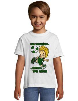 Παιδικό μπλουζάκι με στάμπα Παναθηναικός πάππου προς πάππου