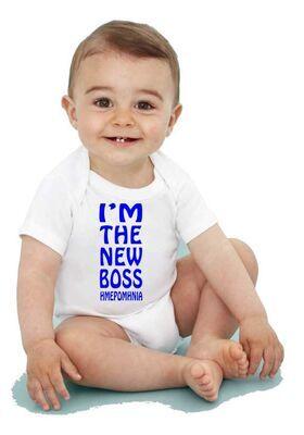 Φορμάκι για μωρά I'm the new boss