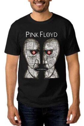 Rock t-shirt με στάμπα Pink Floyd The Division Bell