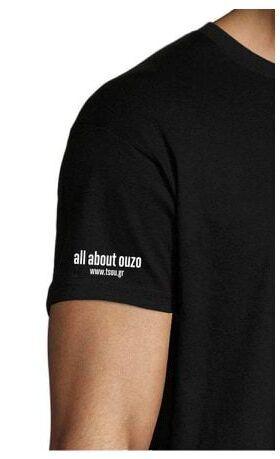 """""""Όταν έχεις τις μαύρες σου..."""" / """"When you are in a black mood...""""  T-shirt (by tsou.gr)"""