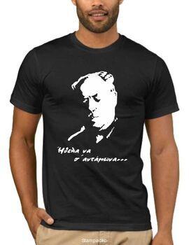 Μπλούζα T-shirt με στάμπα του Μάρκου Βαμβακάρη