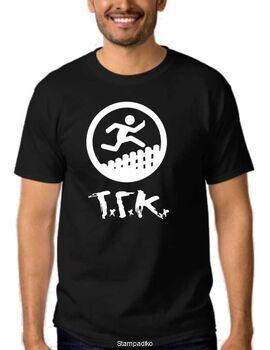 Μπλούζα t-shirts με στάμπα Hip Hop Λεξ