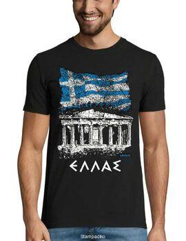 Μπλουζάκι με στάμπα Greek Flag at Acropolis