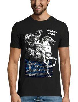 Μπλουζάκι με στάμπα kolokotronis greek flag Μολών Λαβέ